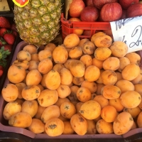 Loquat fruit in the market Portugal